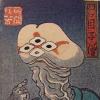 江戸の有名アダルトショップ「四つ目屋」と媚薬の関係あれこれ