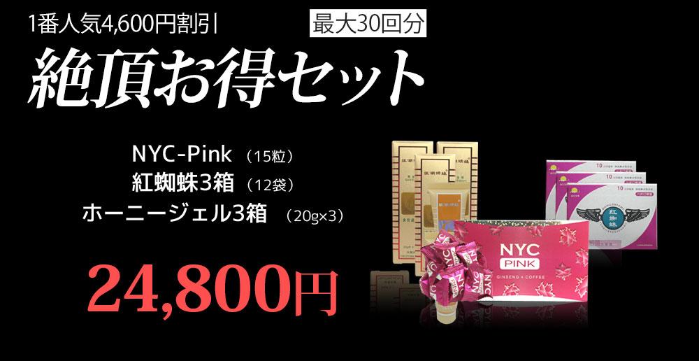 【4600円節約!】ポルチオXにお買い得パッケージが登場した件!
